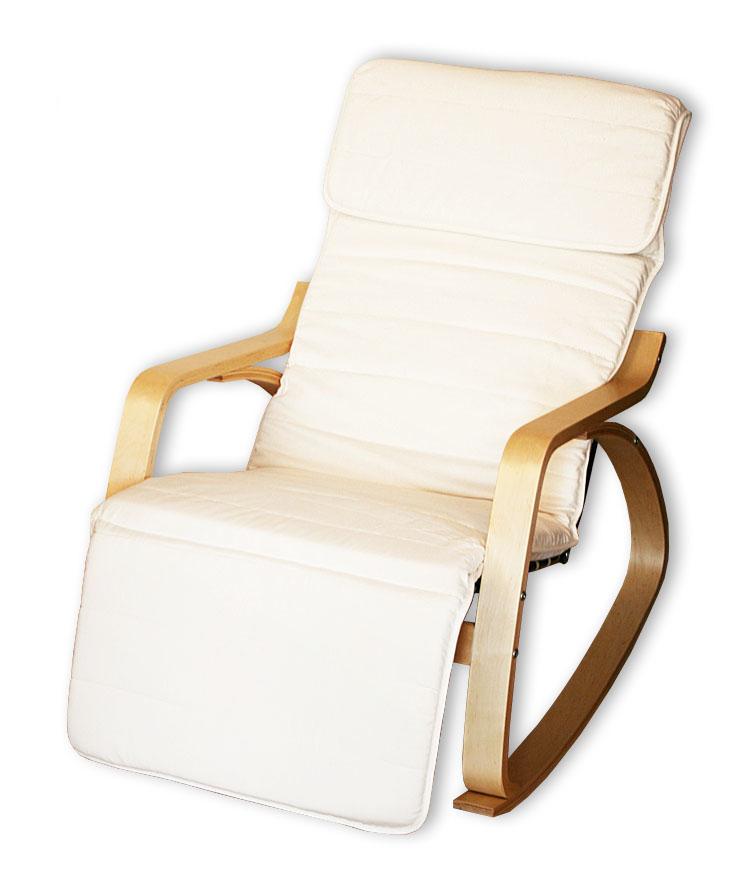 kmh schaukelstuhl verstellbar fu teil schwingstuhl relaxstuhl schwingsessel ebay. Black Bedroom Furniture Sets. Home Design Ideas